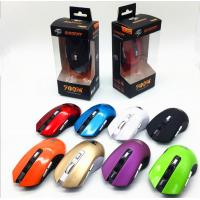 Buy cheap Wireless Mouse 700M Laptop Wireless Mouse 10 meters from 2.4G Wireless Mouse Hot for Russia from wholesalers