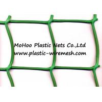 Buy cheap garden fencing mesh plastic fencing net&mesh  plastic fence mesh fencing mesh screen plastic mesh netting(factory) from wholesalers