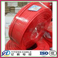 Buy cheap heating cable from wholesalers