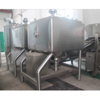 Buy cheap Sanitary Stainless Steel Tanks 304 / 316L for Beverage Production Line from wholesalers