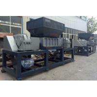 Buy cheap Waste Sheet Metal Shredder , Double Shaft Aluminium Shredder Machine from wholesalers