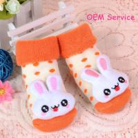 Buy cheap 3D cute animal shape socks for kids from wholesalers