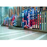 Buy cheap Waterproof Indoor & Outdoor Led videowall P5.95 Die Casting Aluminum Cabinet Moving message from wholesalers