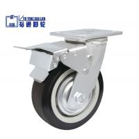 Buy cheap industrial caster wheel from wholesalers