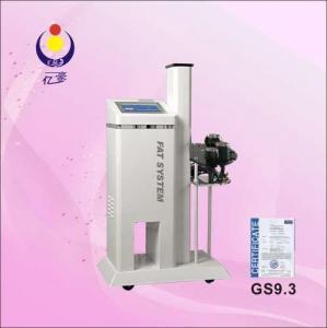 Buy cheap GS9.3 Vavuum Ultrasonic Cavitation Slimming Machine product