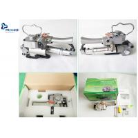 Buy cheap AQD-19 Handheld Strapping Machine Pneumatic Tool Hand Operated Bending from wholesalers