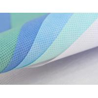 Buy cheap SMS medical surgical nonwoven fabric from wholesalers