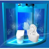 Buy cheap Automatic Body-cleaning Toilet,  Intelligent Sanitary Toilet Seat,  Toilet bidet,  toilet cover-KSHT-585 from wholesalers