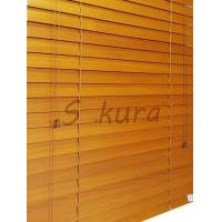 Buy cheap WOOD SLATS FOR WOODEN VENETIAN BLIND 50mm Slats from wholesalers