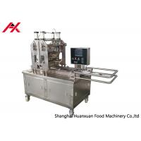 Buy cheap Stainless Steel Small Candy Depositor Machine 10-20 N/Min Depositing Speed from wholesalers