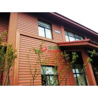 Buy cheap Waterproof Outdoor WPC Exterior Wall Cladding No Pollution Little Maintenance from wholesalers