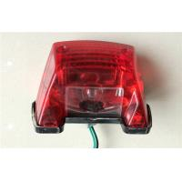 Buy cheap Universal Motorcycle Tail Light for SGY , vintage rear tail light flasher from wholesalers