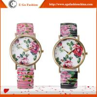 Buy cheap GV03 Rose Flower Band Alloy Watch Top Quality Branding Watches GENEVA Woman Watch Dress from wholesalers