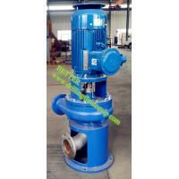 Buy cheap BETTER Mission Vertical Centrifugal Sand Pump 3x2x13 4x3x14 5x4x14 6x5x11 8x6x14  small space product