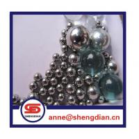 Buy cheap 9.522mm high carbon chrome steel ball from wholesalers