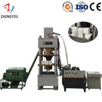 Buy cheap 500 ton hydraulic press animal mineral licking salt block press machine for sale from wholesalers