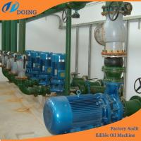 Buy cheap 3-10tph peanut oil refinery plant/intermittent peanut oil refining production line from wholesalers