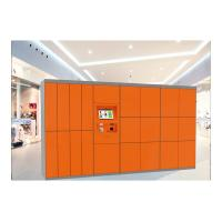 Buy cheap Self Service Intelligent Digital Locker Laundry With SMS Message Sending from wholesalers