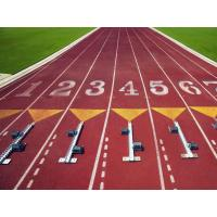 Buy cheap rubber Running track [ IAAF ] from wholesalers