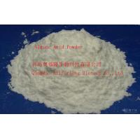 Buy cheap Pharmaceutical Grade Alginic Acid  Thickener Raw Material For Gastropine from wholesalers