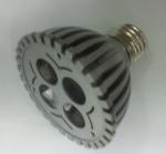 Buy cheap Low power consumption LED PAR Lamp 4W LED PAR20  from wholesalers