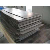 Buy cheap High strength steel plate SS400 S275JR hot rolled alloy steel plate EN10025 from wholesalers