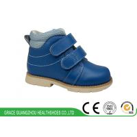 Buy cheap Kids Postural Prevention Footwear Foot-friendly Orthopedic Shoe 4716792 from wholesalers