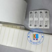 Buy cheap Rubber silicone material printed blank iron on fabric label for  zebra gk420 gk430t printer from wholesalers