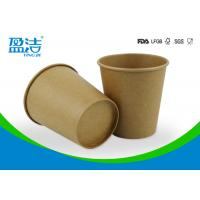 Buy cheap 7oz Brown Kraft Disposable Paper Cups , Smoothful Rim Insulated Drinking Cups from wholesalers