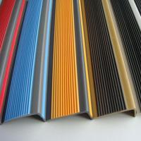 Buy cheap PVC Stair Nosing from wholesalers