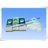Buy cheap Surgical Hospital Paper Medical Face Mask Earloop 1ply 2ply Household from wholesalers