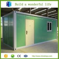 Buy cheap 2017 High quality Container House Prefabricate modular container homes from wholesalers