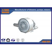 Buy cheap 4KW Side Channel turbo compressor and Blower for shrimp farming electric air supplier from wholesalers
