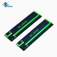 Buy cheap 2V 0.33W Epoxy Resin Solar Panel For Small Power Supply ZW-10025-1 solar panel photovoltaic product