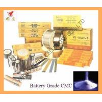 Buy cheap Electric welding, Battery Grade CMC NA from wholesalers