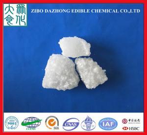 Buy cheap Refind Aluminium Ammonium Sulphate 99.3%-100.5% product