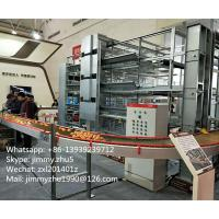 Buy cheap Poultry Farming Animal Equipments H type Egg Laying Hens Chicken Cages For Layers from wholesalers