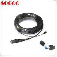 Buy cheap Fiber Optic Armored Patch Cable 2 Core FullAXS To LC IP 67 Waterproof Jumpers from wholesalers