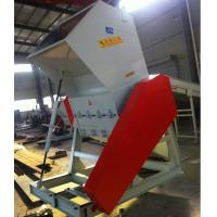 Buy cheap High Efficet Medium Automatic Scrap Metal Crusher With Big Capacity from wholesalers