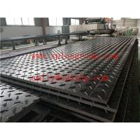 Buy cheap XINXING unbreakable High density polyethylene HDPE ground protection mats/track mats/road mats from wholesalers