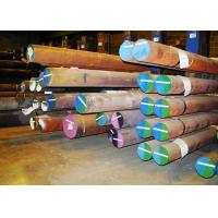 Buy cheap Forged Alloy Steel Bar / Rod ASTM 4340 130 - 1600mm Below 16 Meters from wholesalers
