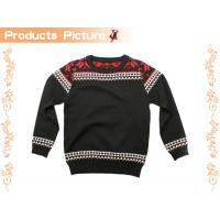 Buy cheap free sample hot selling !! baby garment wholesale kids apparel kid zip sweater boy from wholesalers