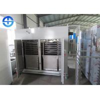 Buy cheap Commercial Fish Drying Machine , Fruit And Vegetable Dehydration Machine from wholesalers