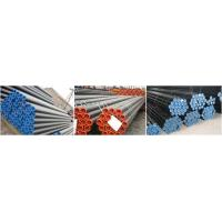 Buy cheap 2015 15CrMo alloy seamless steel pipe from wholesalers