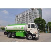 DF Nissan Diesel Fuel Oil Tank Truck