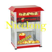 Buy cheap Nicelong 6 oz electric industrial automatic popcorn vending machine SC-P02 from wholesalers