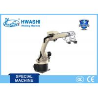 Buy cheap Industrial Robot Arm , All functional Mobile Robot in Welding from wholesalers