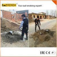 Buy cheap Three Dimenstional Small Cement Mixer Electric Wear Resistant product