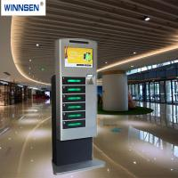 Buy cheap Free Standing Money Making Phone Charging Lockers Solar Panel For Charging Cell Phone from wholesalers