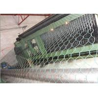Buy cheap Factory hot dipped galvanized hexagonal Gabion mesh for civil engineering lowes gabion stone baskets from wholesalers